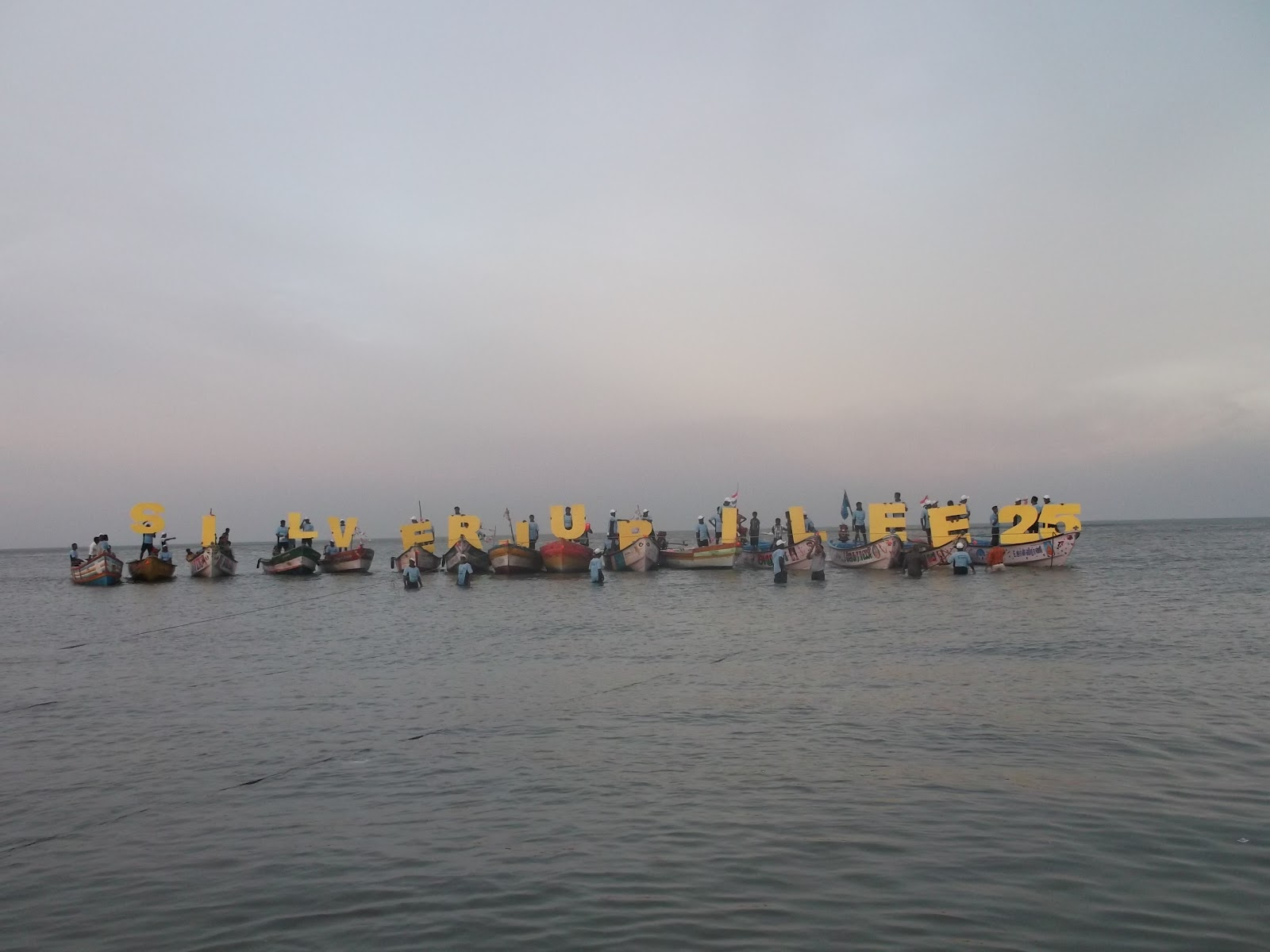 Boat Race Off Pearl City Beach Enthrals Tuticorin People