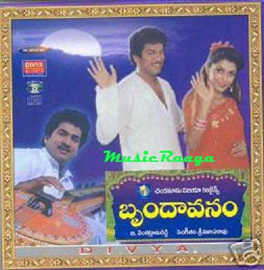 Brundavanam telugu mp3 songs