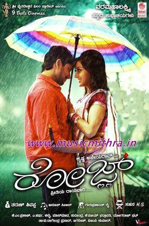 Manikya Kannada Full Movie 2014 Free Download [PORTABLE] Rose
