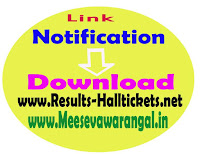 http://www.schools9.com/karnataka/results2014/vijayanagara-sri-krishnadevaraya-univerity-ug-2015-rv-notification422016.htm