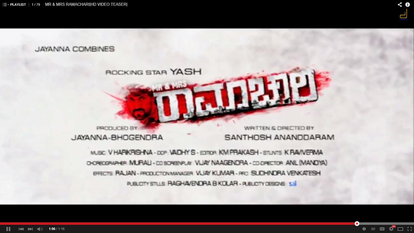 MR & MRS RAMACHARI Kannada Movie HD VIDEO TEASER