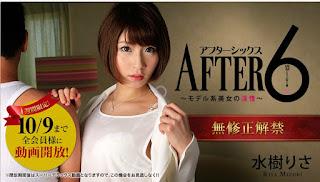 Heyzo 0970 – Risa Mizuki