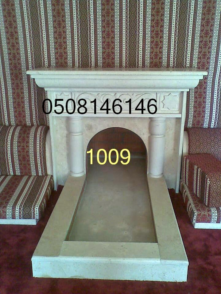 ديكورات مشبات 1009.jpg