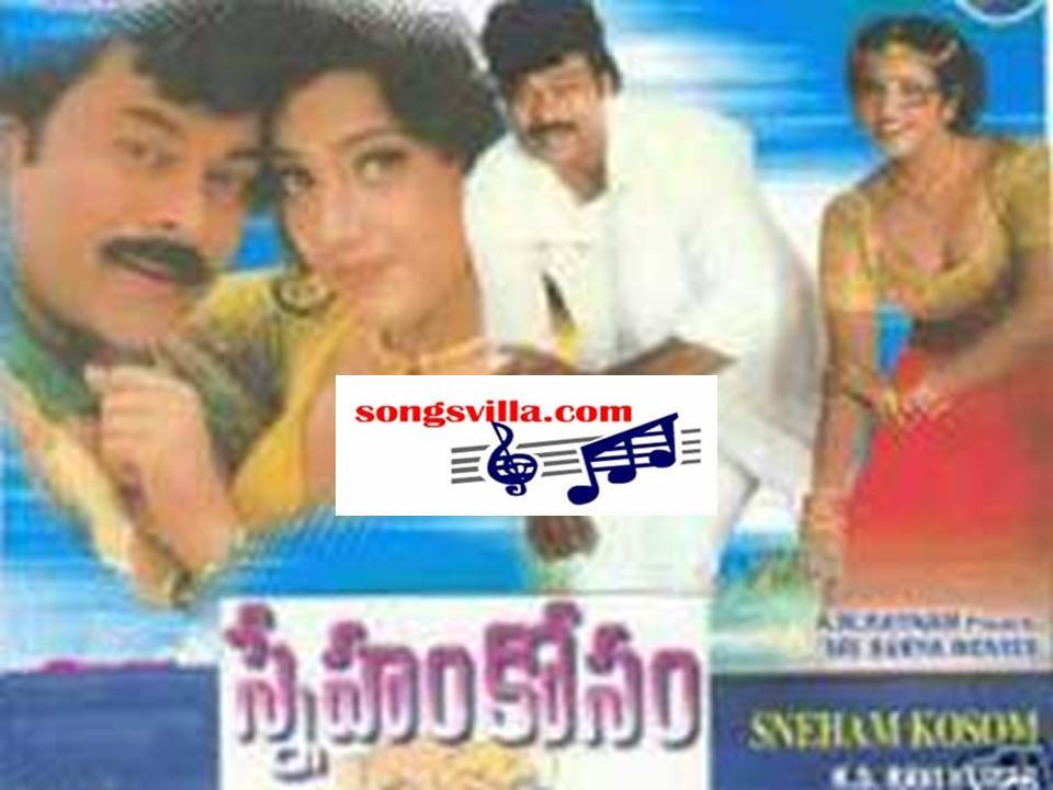 download mp4 audio songs free