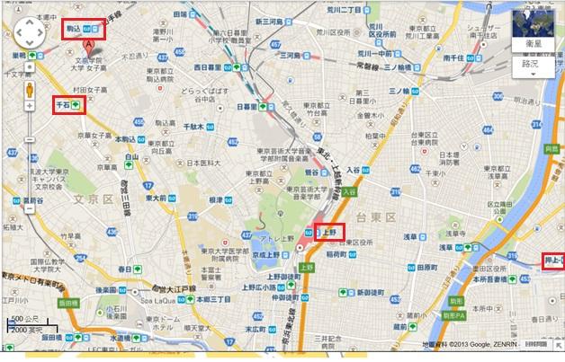 東京晴空塔, Tokyo Sky Tree
