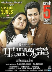Watch Puriyatha Aanandham Puthithaga Aarambam (2015) DVDScr Tamil Full Movie Watch Online Free Download