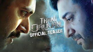 Thani Oruvan – Official Teaser | Jayam Ravi, Nayanthara, Arvind Swamy | M. Raja