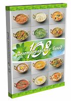 Веда-прия д.д. 108 вегетарианских блюд