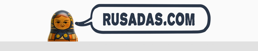 Rusadas