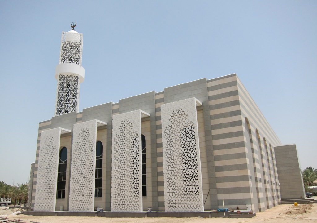 Confashions From Kuwait Modern Mosque In Kuwait