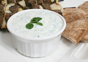 Yogurt Mint Sauce Recipe – How To Make Yogurt Mint Sauce