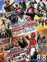 Kamen Rider Decade All Riders & Dai Shocker