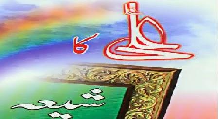 http://books.google.com.pk/books?id=SuA9BQAAQBAJ&lpg=PP1&pg=PP1#v=onepage&q&f=false