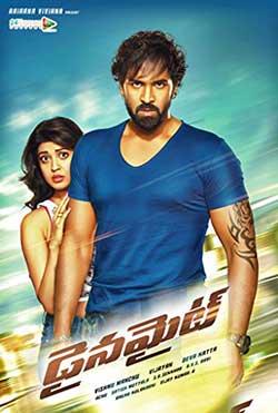 Dynamite 2017 Hindi Dubbed Movie HDRip 720p