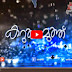 Karuthamuthu 22/11/2014,Watch Karuthamuthu 22 November 2014 Episode