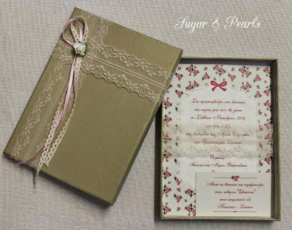 Προσκλητήριο & μπομπονιέρα βάπτισης-Chic roses by Sugar & Pearls