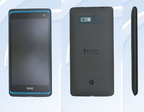 HTC, Android Smartphone, Smartphone, HTC Smartphone, HTC M4