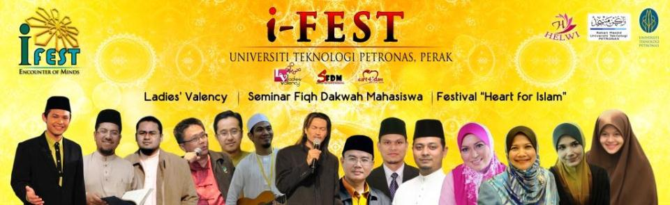Official UTP i-Fest 2012 Site