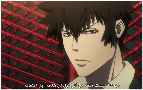 ���� ������ ������� ������ Psycho Ep 16 - 2.png