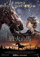 スピルバーグ監督の名画「戦火の馬」 <br>(War Horse) <br>来たる3月に、日本でもいよいよ封切!