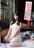 MOC-045 あどけない少女を誘拐、監禁、盗撮…そのまま中出しAVデビュー。 松井美優