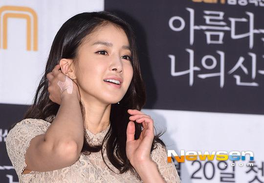 Kim moo yul wedding