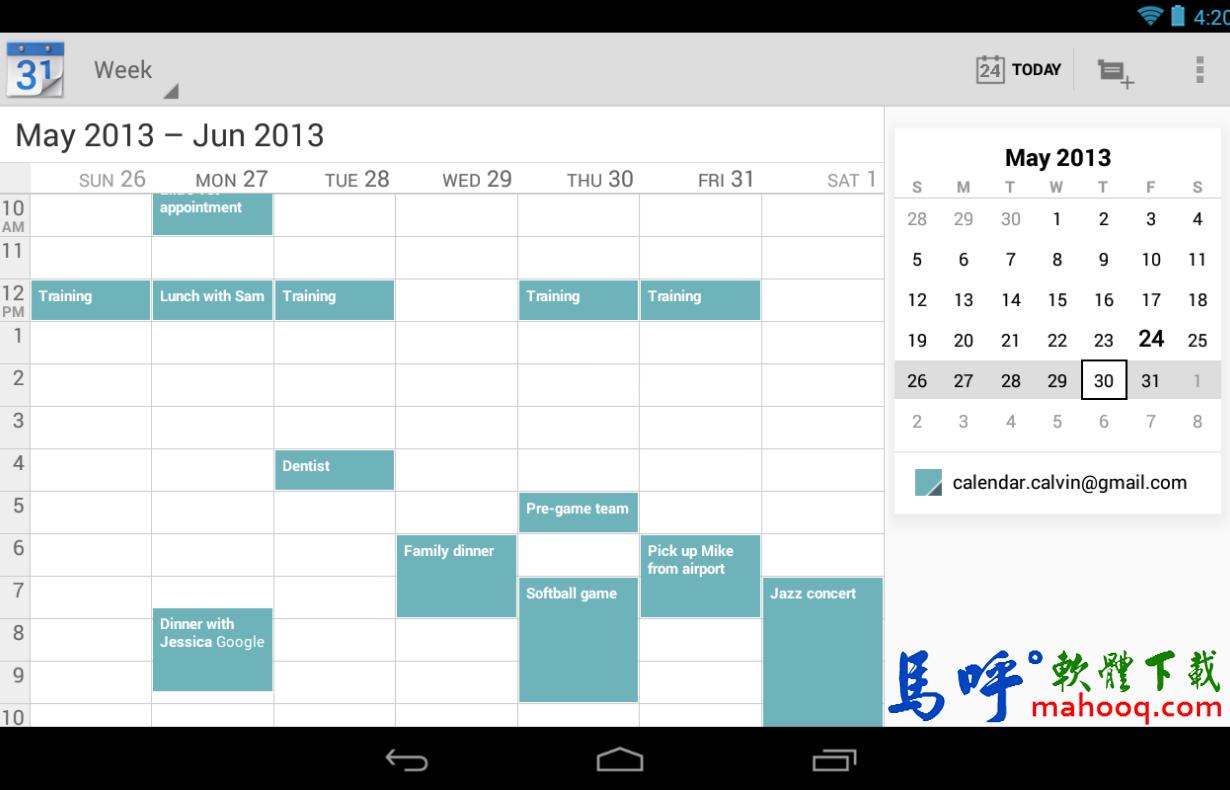Google 日曆 APP / APK 下載,好用的手機行事曆 APP ,Google Calendar Android APP