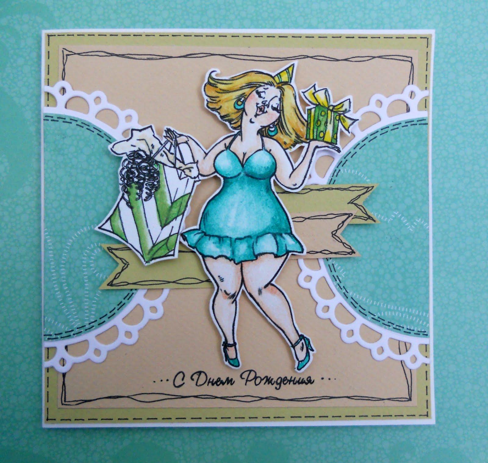 С днем рождения акварель открытки 58