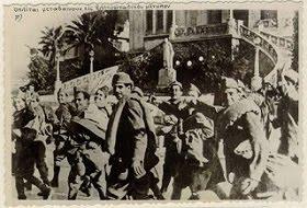 Ελληνοϊταλικός Πόλεμος 28 Οκτωβρίου 1940