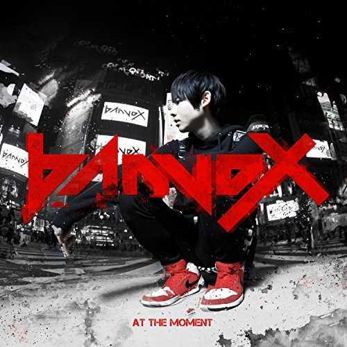 [Album] banvox – At The Moment EP (2015.06.24/MP3/RAR)