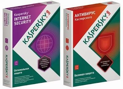حصريا Kaspersky Internet Security 2015 kasper2f.jpg