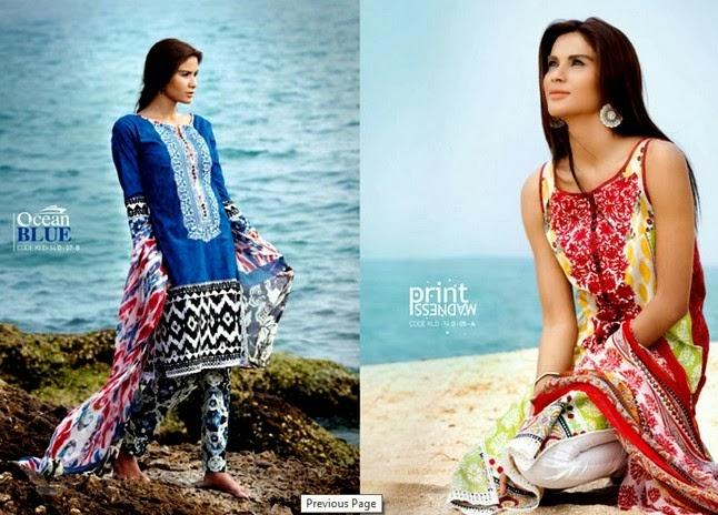 Kamal Lawn Designs
