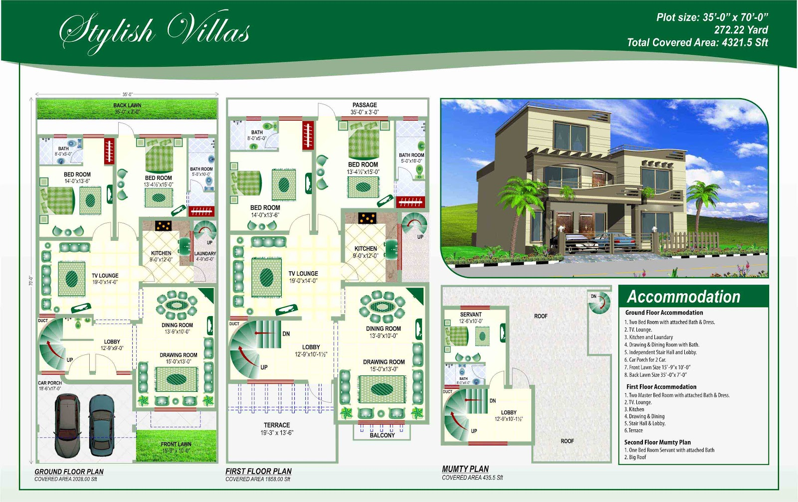 Building plans pakistani house for Building design plan
