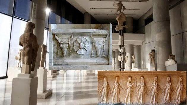 Παράταση και είσοδος ελεύθερη για την έκθεση Σαμοθράκη. Τα μυστήρια των μεγάλων θεών στο Μουσείο Ακρόπολης