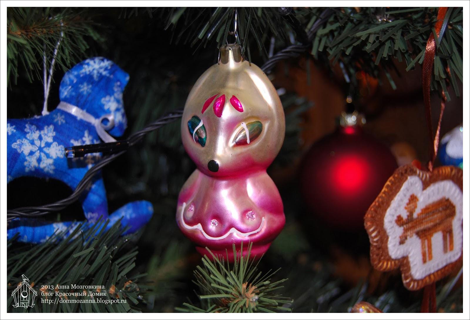 новогодняя игрушка лиса стекло