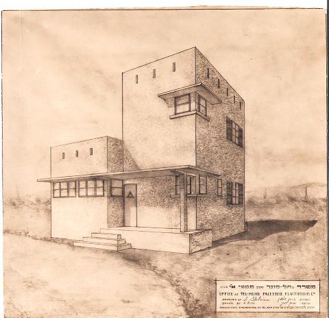 מבנים מספרים בגוש תל מונד