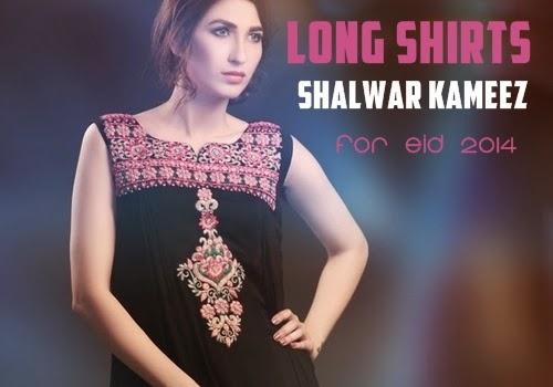 Long Shalwar Kameez