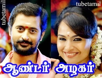 Andal Azhagar 10-08-2015 Vijay TV Serial