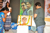 Dollarki Maro Vaipu movie audio launch-thumbnail-9