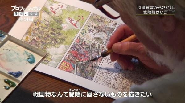 Miyazaki disegna un nuovo fumetto con samurai