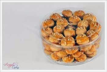 Resep Kue Kering Skippy Gurih