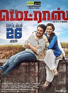 Madras (2014) Tamil Movie Poster