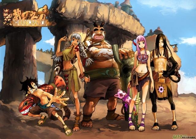 Hậu Duệ Của Thần Linh, The Totem Warrior
