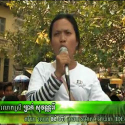 [ News ] Cambodia Women On International Women 's Day - News, RFA Videos
