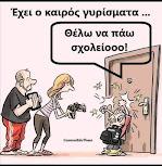 ΦΩΤΟΓΡΑΦΙΑ ΕΒΔΟΜΑΔΑΣ