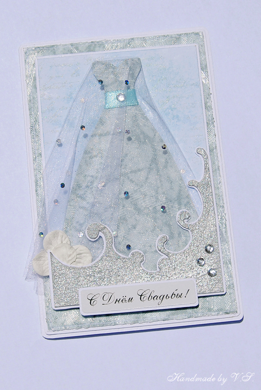 Платье скрапбукинг открытка 37