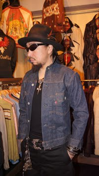 【SOLD OUT】Vintage LEVI'S #507xx