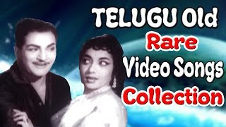 Telugu Old Rare Video Songs Collection Jukebox
