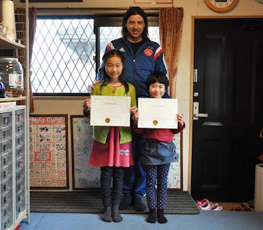 2014年度児童英検の結果発表
