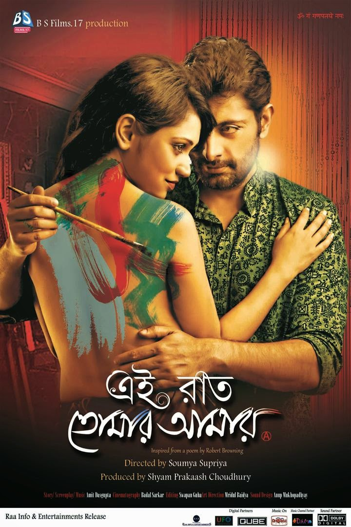taan 2014 bangla movie